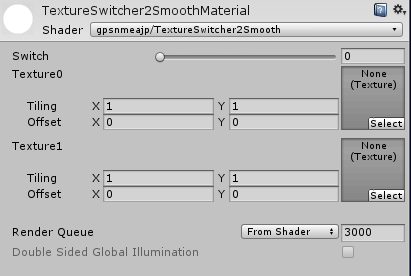 switch2smooth.png